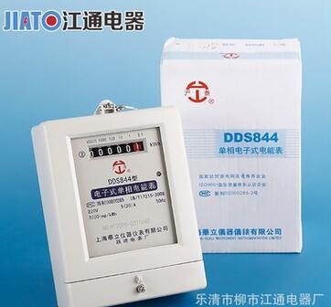 厂家供应 上海华立连体 单相电子表 DDS844-5/20A 电能表 电子表
