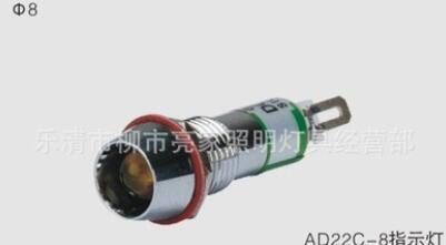 铜壳信号灯铜壳LED 信号灯 AD22C金属指示灯系列 拍样品连接