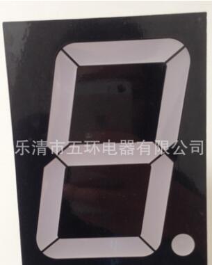 0.8英寸4位 8041 单色共阴/共阳 高亮 LED数码管