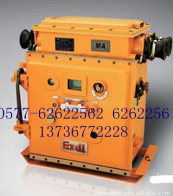 QJZ-80A/80N、1140、660矿用隔爆兼本质安全型真空电磁起动器