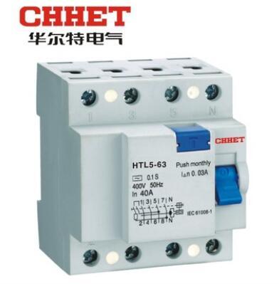 HTL15-63系列漏电断路器