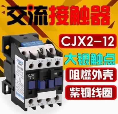 交流接触器220v380v单相小型lc1-d0910三相cjx2-1210低压电器12a