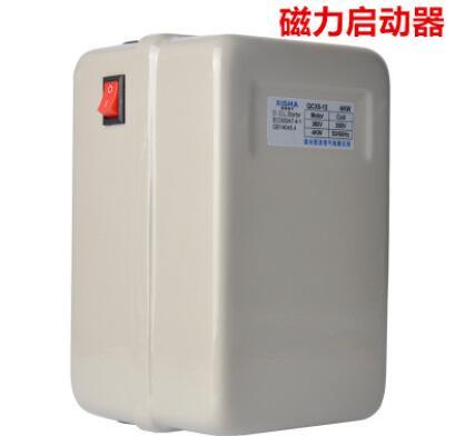 厂家直销QCX5-22启动器空压机专用4kw5.5KW7.5Kw11kw磁力启动器