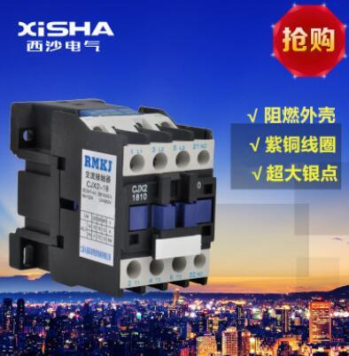 交流接触器380v220v36v家用小型单相lc1接触器cjx2-1810低压电器