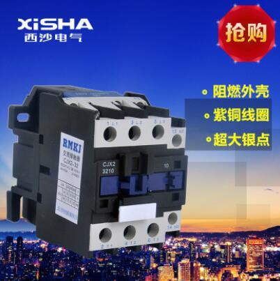 cjx2交流接触器220v380v36v银触点小型单相家用lc13210接触器32A