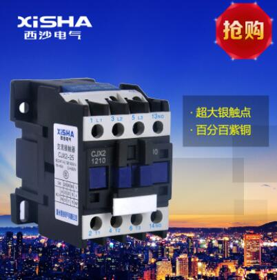 交流接触器cjx2-0910银触点LC1接触器220v380v36v24v低压电器9a