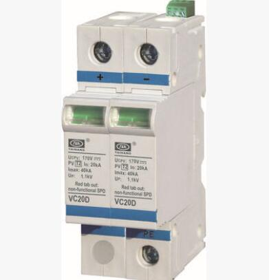 VC20D/170/2P 电源防雷器 浪涌保护器 防雷浪涌保护器 电涌保护器