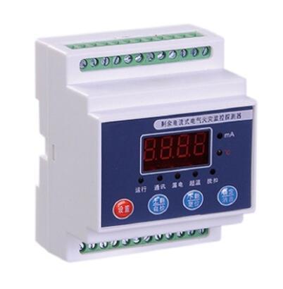 GST-DH电气火灾监控器