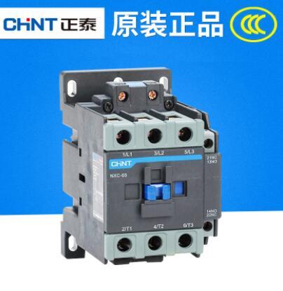 NXC(6-100A)系列交流接触器 直流接触器220v 真空交流接触器