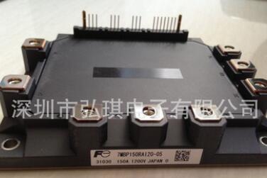 7MBP150RA120-05,全新上海永大日立电梯IPM驱动模块,富士模块!