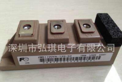 2MBI100VA-120-50,2MBI100VA-120全新模块富士原装正品