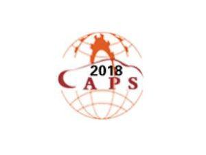 2018中国(北京)国际汽车零部件博览会