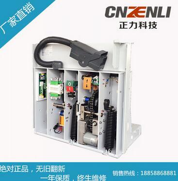 厂家直销 户内 VS1-12 手车式 操作机构 ZN63-12 高压真空断路器