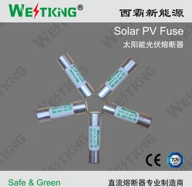 西霸-厂家直销光伏熔断器PV-1000V 2~20A 同巴斯曼PV-A10