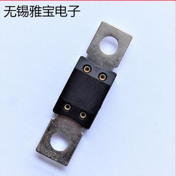 叉栓式汽车保险丝平板汽车保险丝300A车用保险丝圆孔