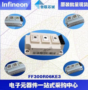 FF300R06KE3原装英飞凌IGBT模块,现货热卖!