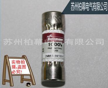 正品原装保险丝 BUSSMANN FUSE保险丝管 DMM-B-44/100-R