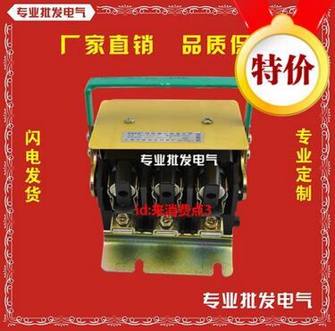 【厂家直销】 熔断器式隔离开关HG1F-32/30 32A 带芯子 质量保证