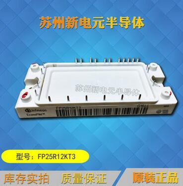 全新原装正品IGBT模块FP25R12KT3功率晶闸管,现货优德88中文客户端