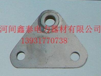 《鑫泰电力》专业生产各种型号电力金具/华北电力金具生产厂家