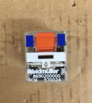 魏德米勒继电器RCM570024 6A DC24V WEIDMULLER小型继电器
