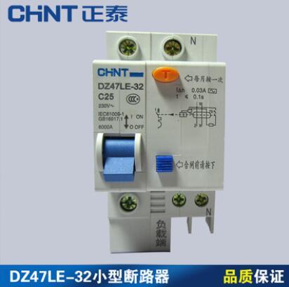 厂家直销正品正泰漏电断路器开关DZ47LE-32河南代理商现货批发