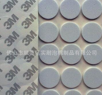厂家直销eva泡棉胶垫自粘密封防滑垫海绵圈 家具EVA海绵垫定做