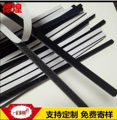 黑色硅胶条 橡胶条 硅橡胶垫尺寸颜色均可按订单订制