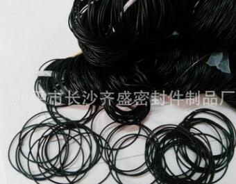 Waterproof rubber ring