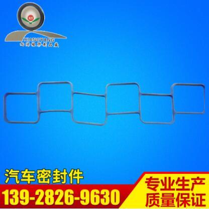 热销供应 汽车橡胶密封件进气歧管垫 汽车密封件批发
