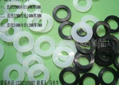 硅胶垫圈 (有多种规格)