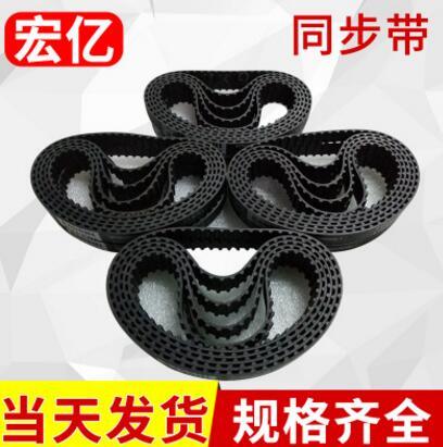 厂家现货优德88中文客户端同步带 橡胶同步带传动带皮带齿形带 食品包装机械