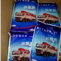 贵州润管剂泵车润管剂混凝土润泵剂批发价格