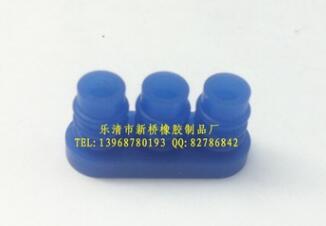 低价供应仿63080橡胶件794272-1防水栓