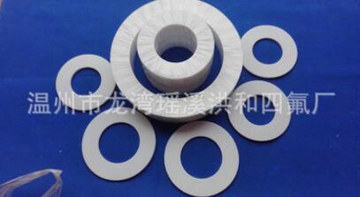 厂家直销四氟PTFE垫片 打孔四氟PTFE法兰垫片 耐高温四氟密封垫片