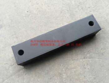 橡胶电机减震条 液压压缩机底脚 油压专业减震缓冲 电机条 180L