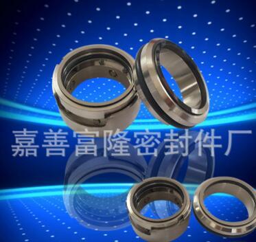 现货供应机械密封件 机械密封件M7n-50 轴用机械密封件定制批发