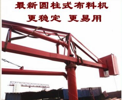 多轴承12、15米圆柱型布料机,旋转更容易