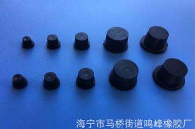 橡胶厂【批发供应】橡胶堵头,环保硅胶塞,可来图来样定制