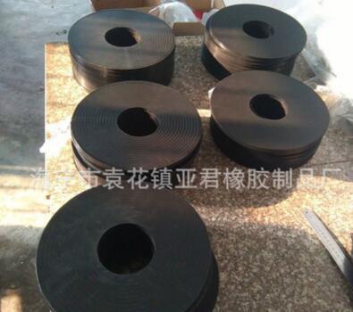工厂模压成型橡胶制品 工业用硅胶制品 橡胶配件加工定制 运费