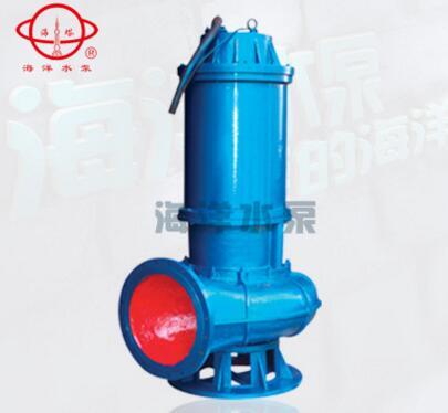 现货批发 QW无堵塞潜水排污泵 QW污水污物潜水电泵 WQ潜污泵