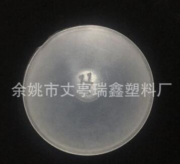 厂家直销G1 1/2 英制塑料螺纹保护套