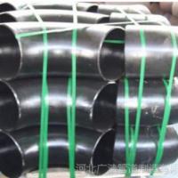 供应DN200碳钢无缝弯头、碳钢无缝弯头现货、广浩管件