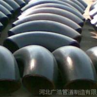 供应【碳钢无缝弯头】,碳钢无缝弯头价格,DN200碳钢无缝弯头,广浩管件