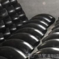 供应碳钢无缝弯头厂家|碳钢无缝弯头销售|广浩管件