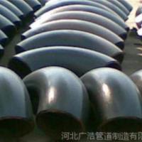 供应碳钢无缝弯头现货_碳钢无缝弯头销售_广浩管件