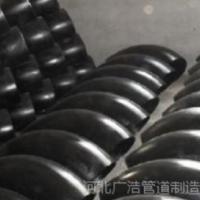 供应【碳钢无缝弯头】|碳钢无缝弯头销售|DN200碳钢无缝弯头|广浩管件