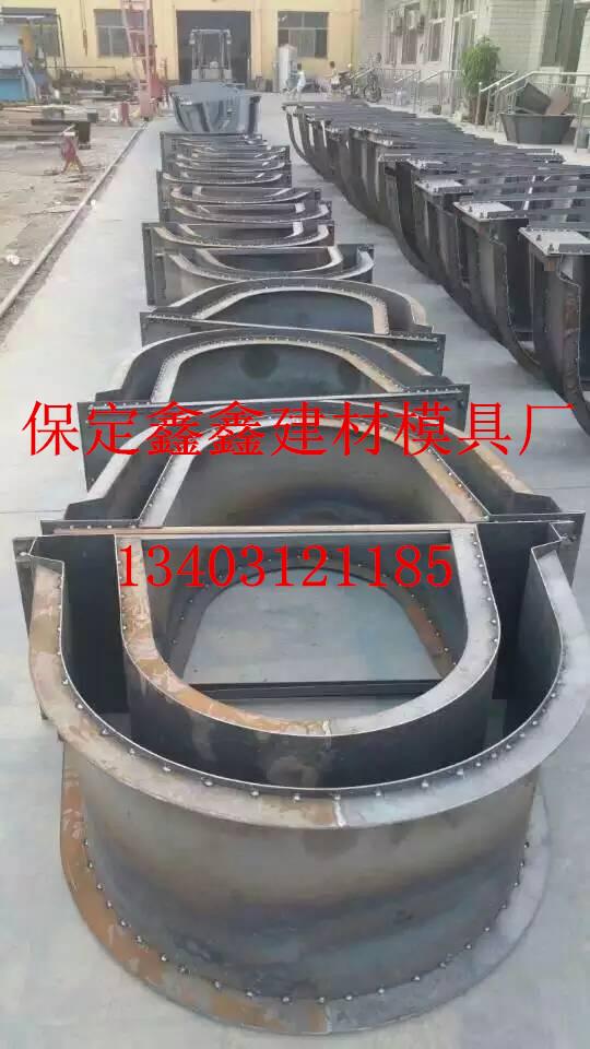 流水槽钢模具介绍  流水槽钢模具供不应求