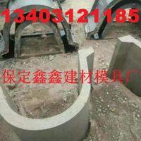 专业定制排水槽模具  排水槽模具发展