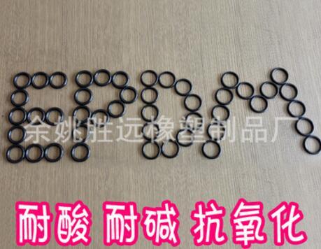 生产供应三元乙丙橡胶O型圈,密封圈,橡胶圈。
